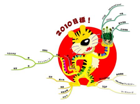 Happy2010_2