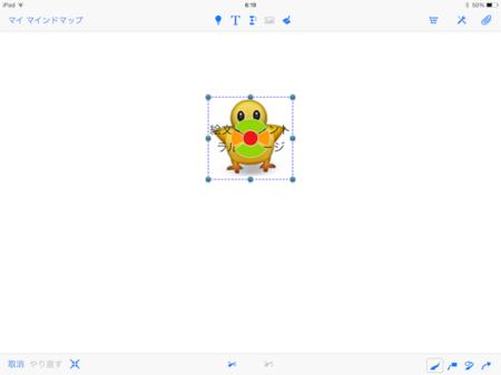 Emoji08