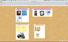 Imindmap_8_brainstorming